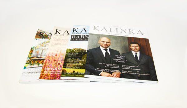 Печать журналов малым тиражом