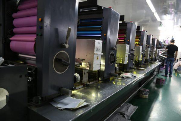 где заказать офсетную печать в москве