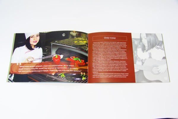 Печать журналов А4