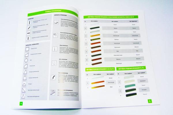 Печать брошюр а4
